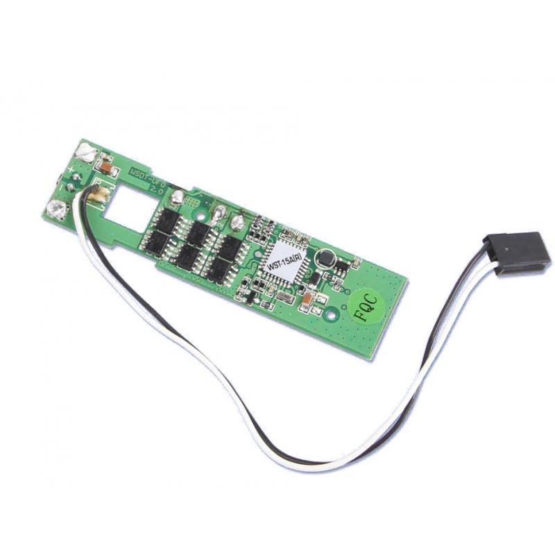 Контроллер оборотов (WST-15A(R)) для QR X150 PRO