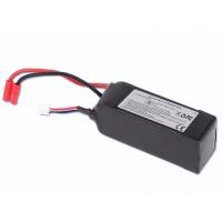 Li-po батарея (11.1V 5200mAh) для QR X350 PRO