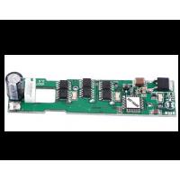 Контроллер оборотов (WST-15AH(R)) для Tali H500